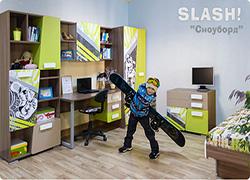 Детская мебель Slash